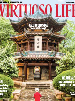 virtuoso-life-aug-2017
